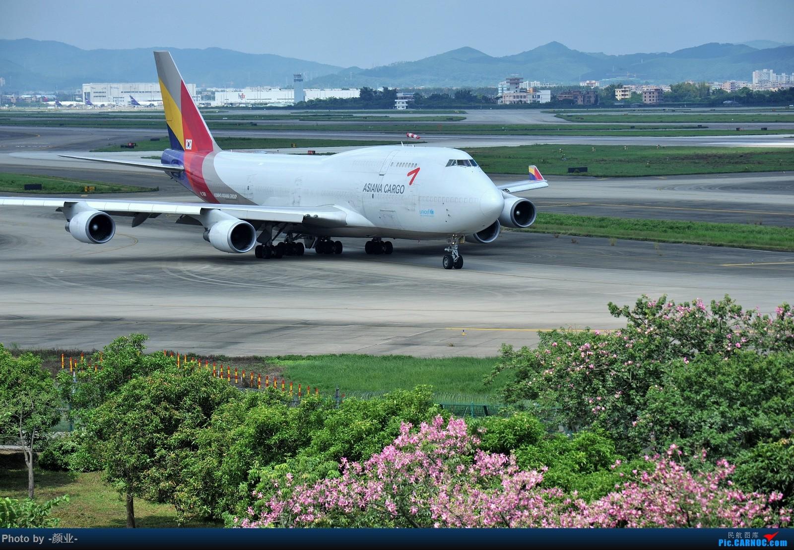 Re:[原创]2011-2016我的打灰机心情[广州] BOEING 747-400 HL-7618 中国广州白云国际机场