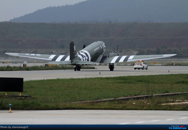 [原创]【chenchangCC】最后一次驼峰飞行,经历千辛万苦,终于等到你! C-47A VH-XUX 中国昆明长水国际机场