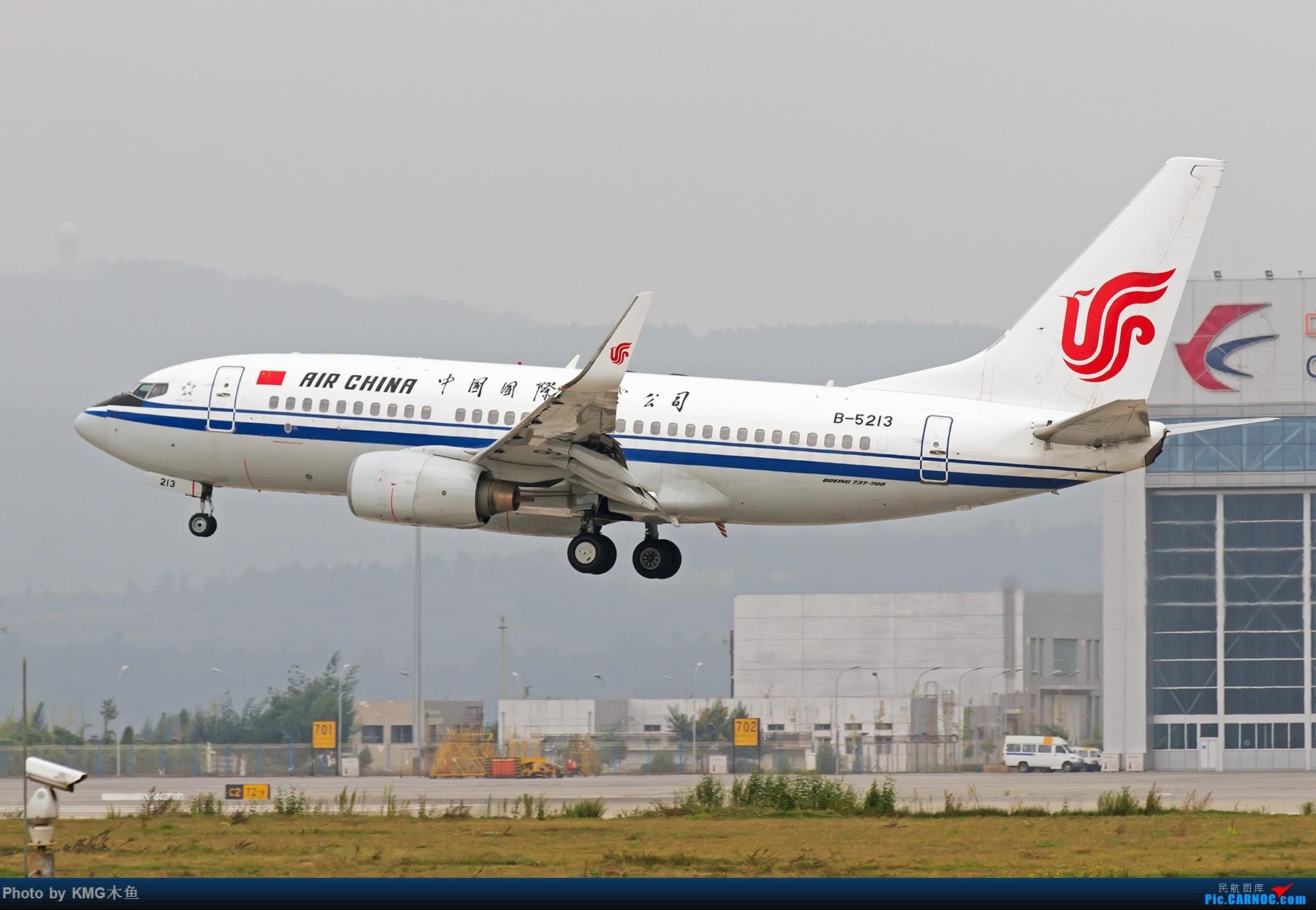Re:[原创]【C47运输机KMG木鱼木有拍到】烂天有好货,好货在内场,嘻嘻 BOEING 737-700 B-5213 中国昆明长水国际机场