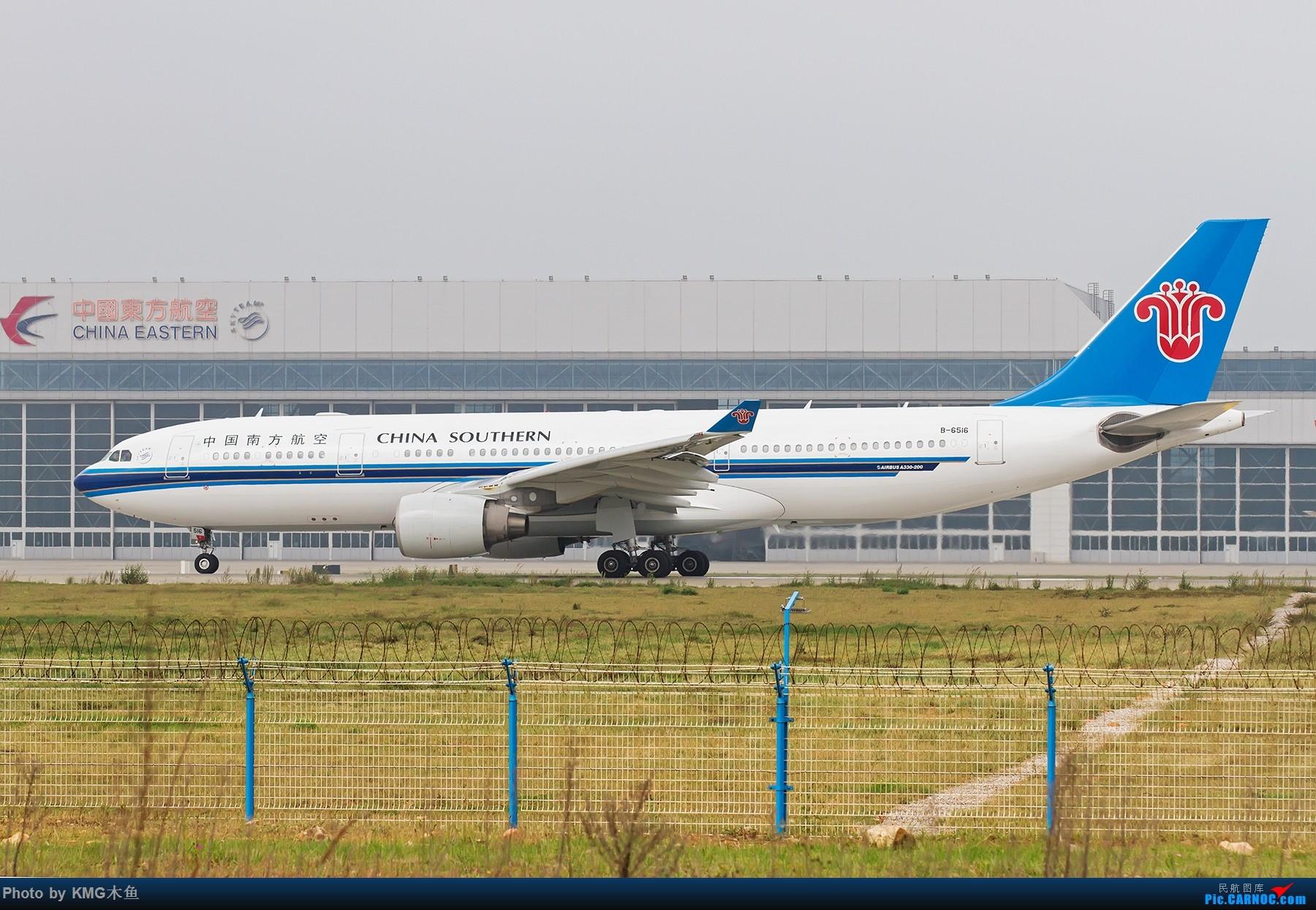 Re:[原创]【C47运输机KMG木鱼木有拍到】烂天有好货,好货在内场,嘻嘻 AIRBUS A330-200 B-6516 中国昆明长水国际机场