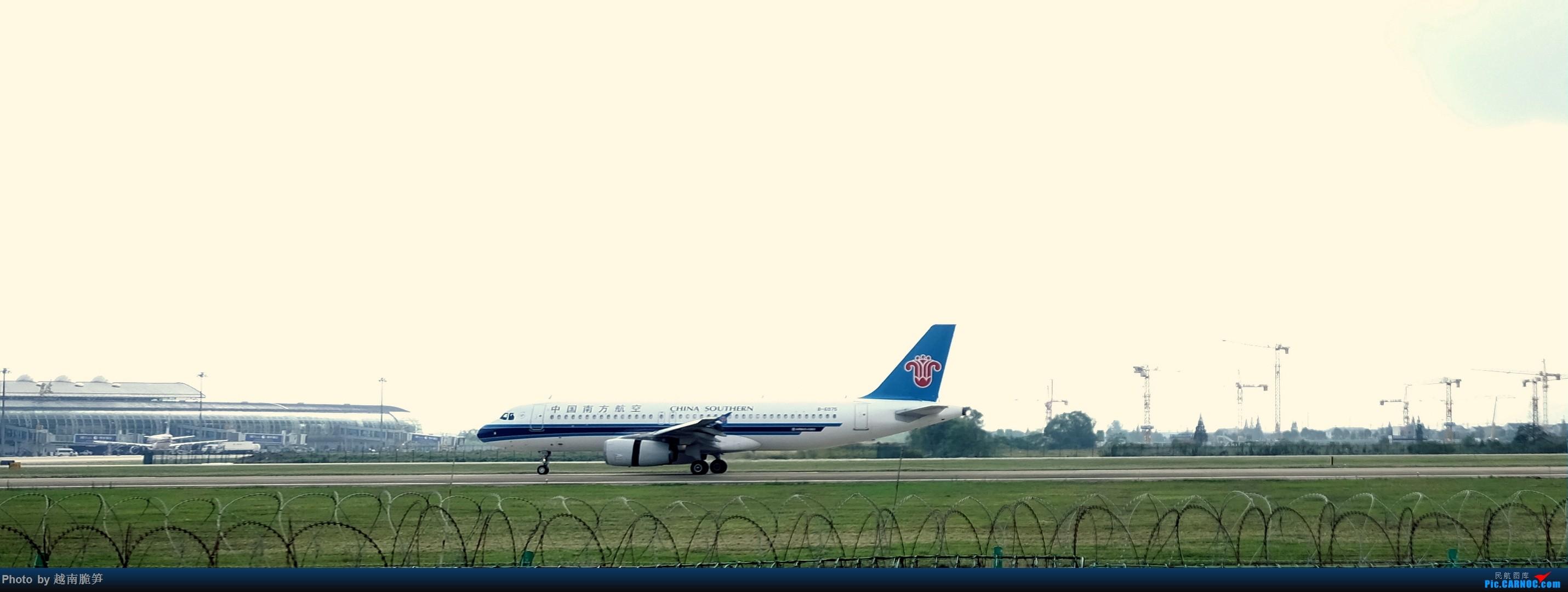 Re:[原创]【NGB】宁波机场747以及日常(不定期更新) AIRBUS A320-200