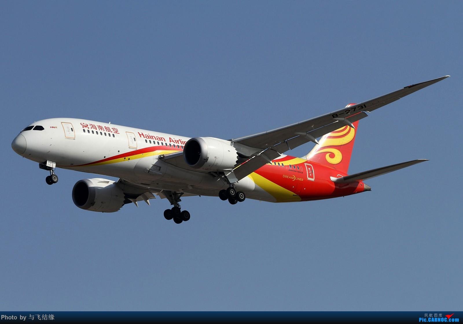Re:[原创]787呀787还是787! BOEING 787-8 B-2731 中国北京首都国际机场