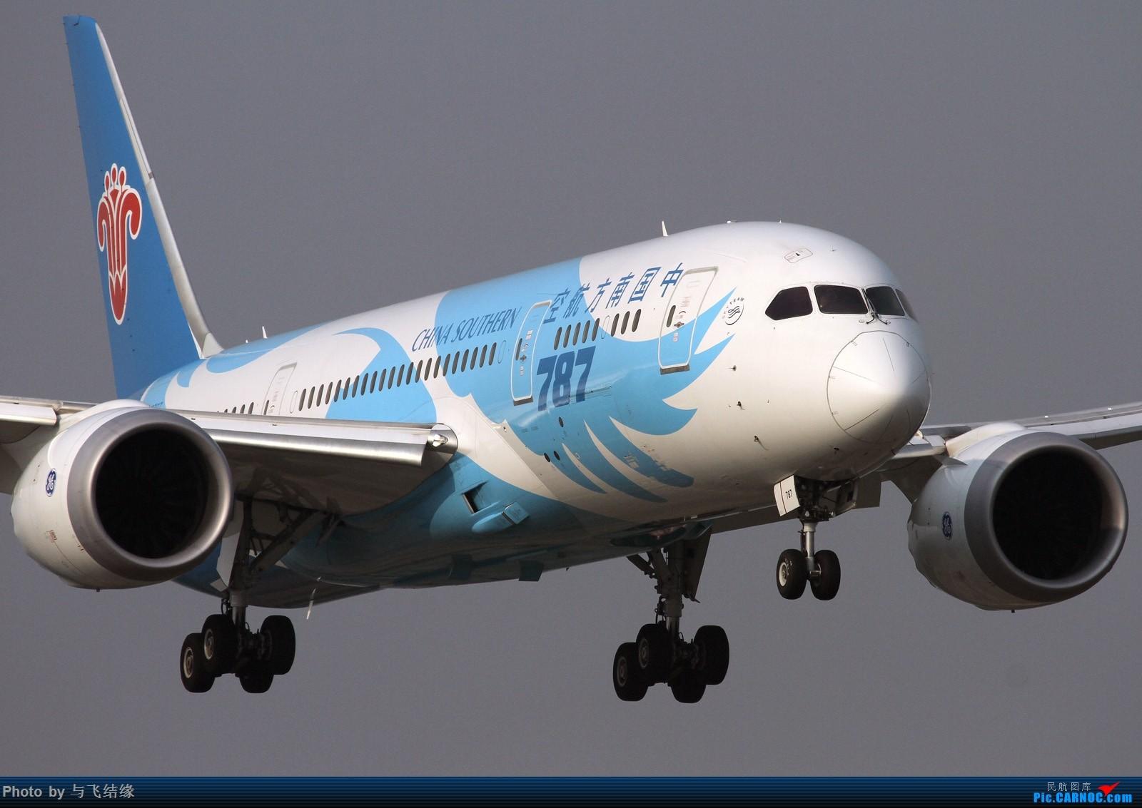 Re:[原创]787呀787还是787! BOEING 787-8 B-2787 中国北京首都国际机场