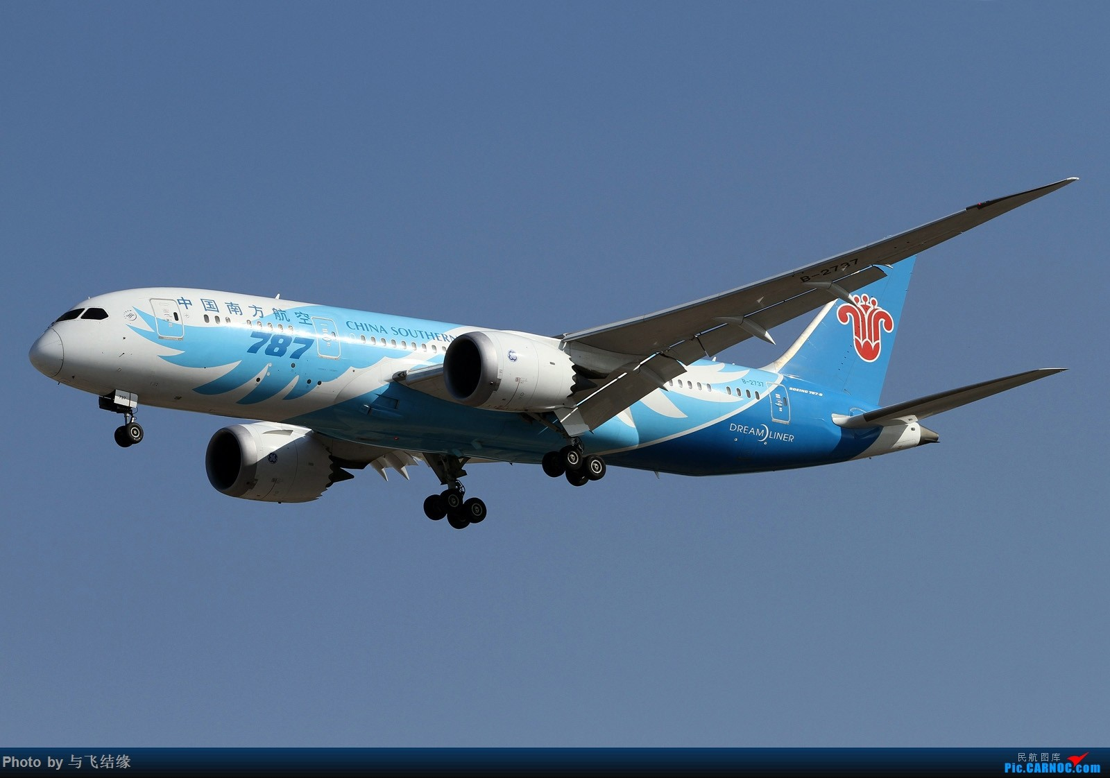 Re:[原创]787呀787还是787! BOEING 787-8 B-2737 中国北京首都国际机场