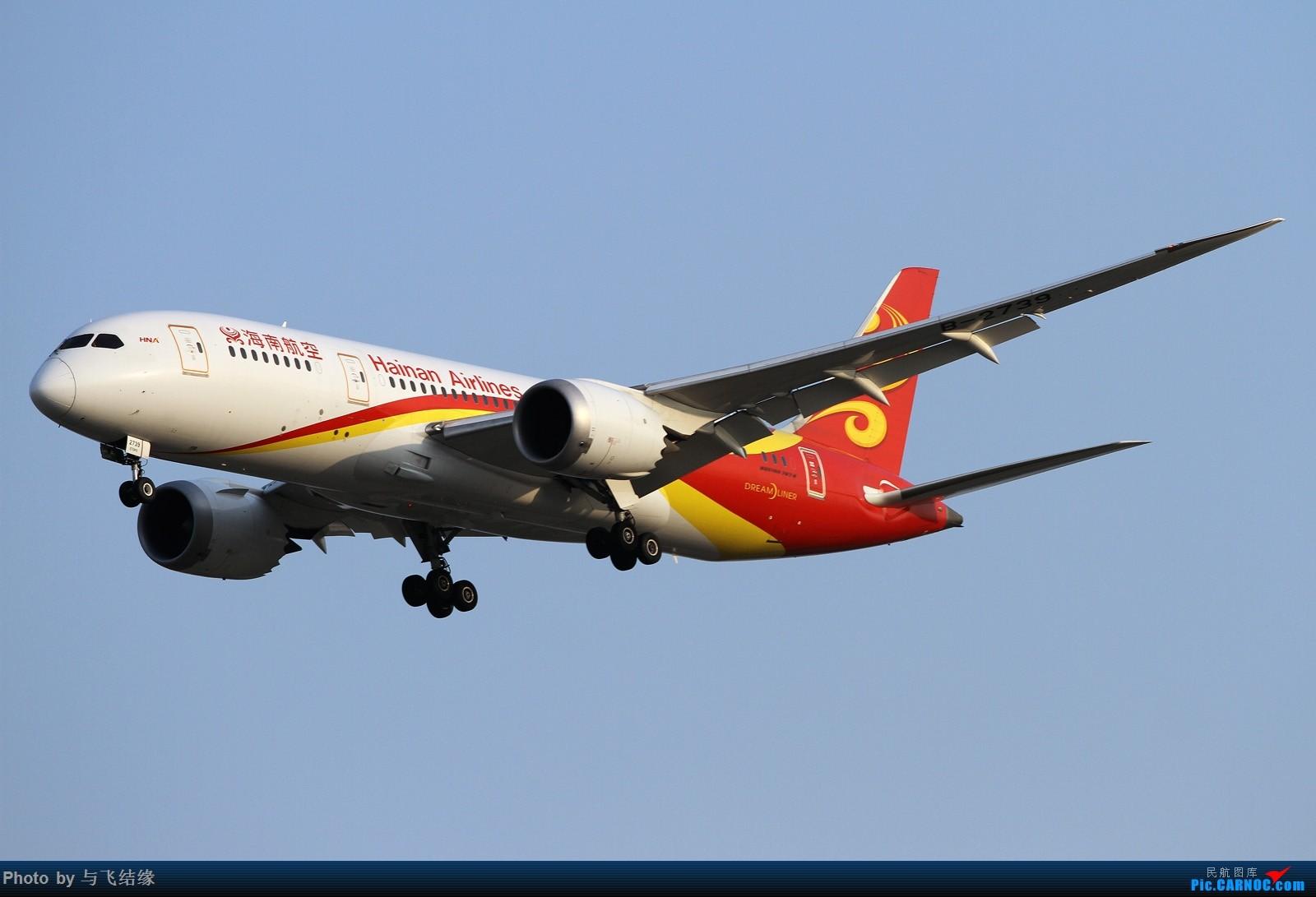 Re:[原创]787呀787还是787! BOEING 787-8 B-2739 中国北京首都国际机场