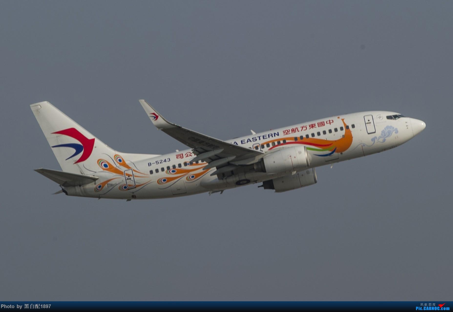 Re:[原创]国庆长水二日游之一 BOEING 737-700 B-5243 中国昆明长水国际机场