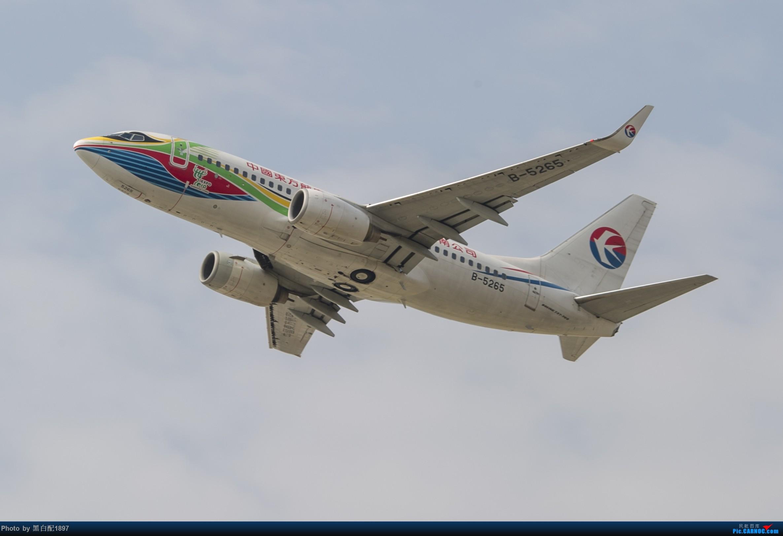 Re:[原创]国庆长水二日游之一 BOEING 737-700 B-5265 中国昆明长水国际机场