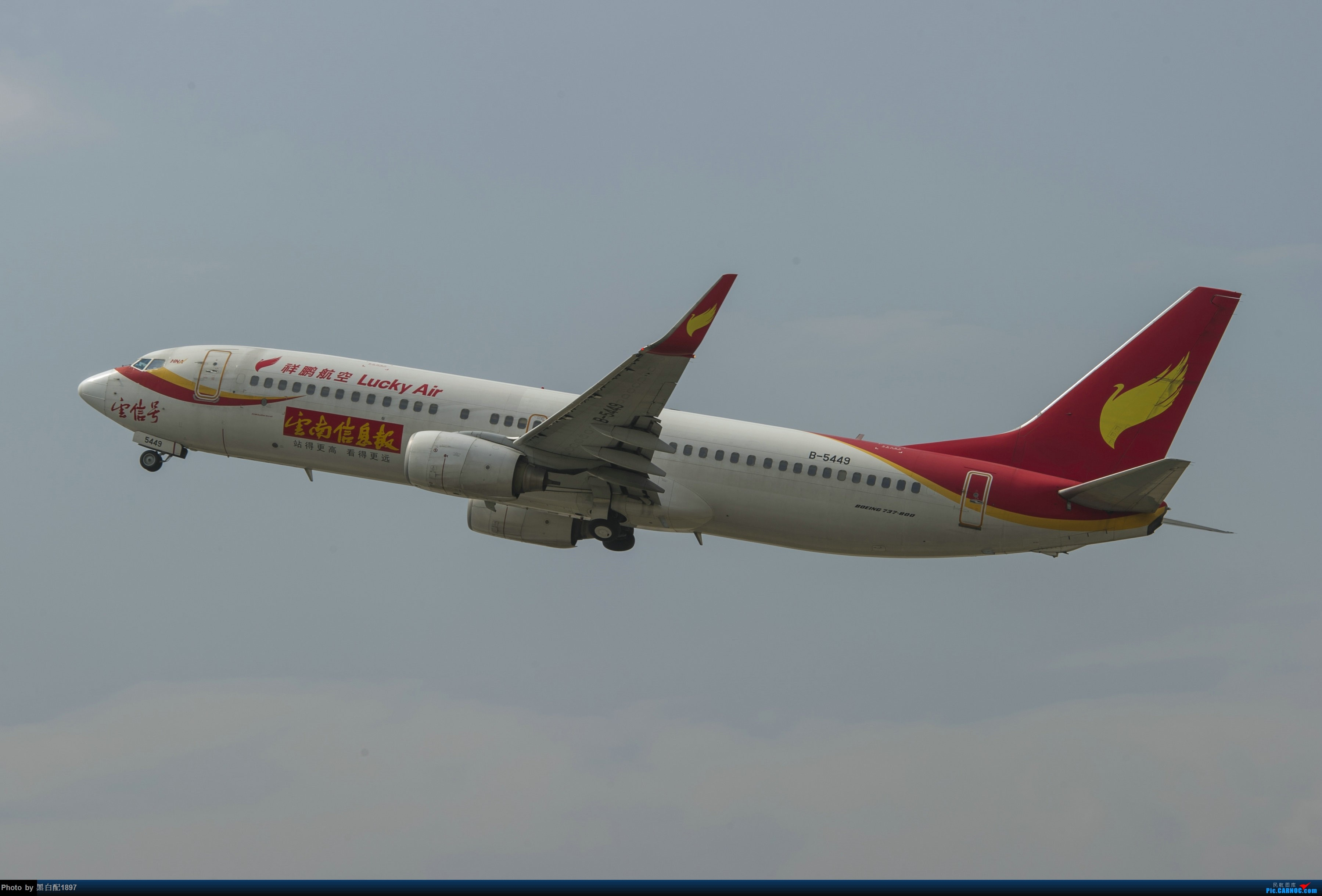 Re:[原创]国庆长水二日游之一 BOEING 737-800 B-5449 中国昆明长水国际机场