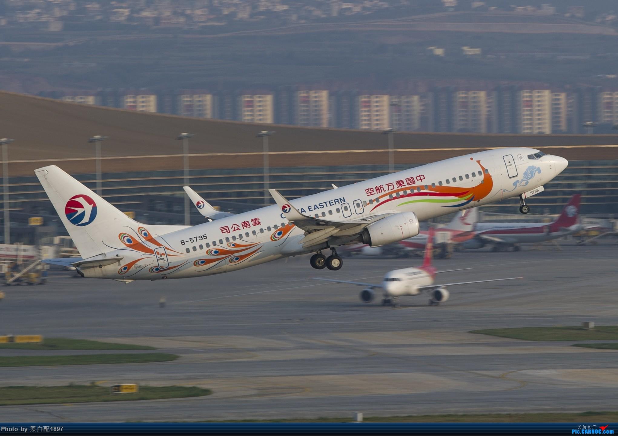 Re:[原创]国庆长水二日游之一 BOEING 737-800 B-5795 中国昆明长水国际机场