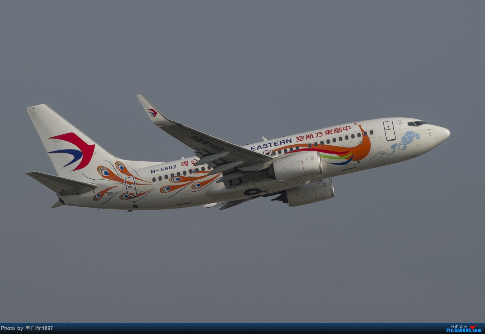 Re:[原创]国庆长水二日游之一 BOEING 737-700 B-5802 中国昆明长水国际机场