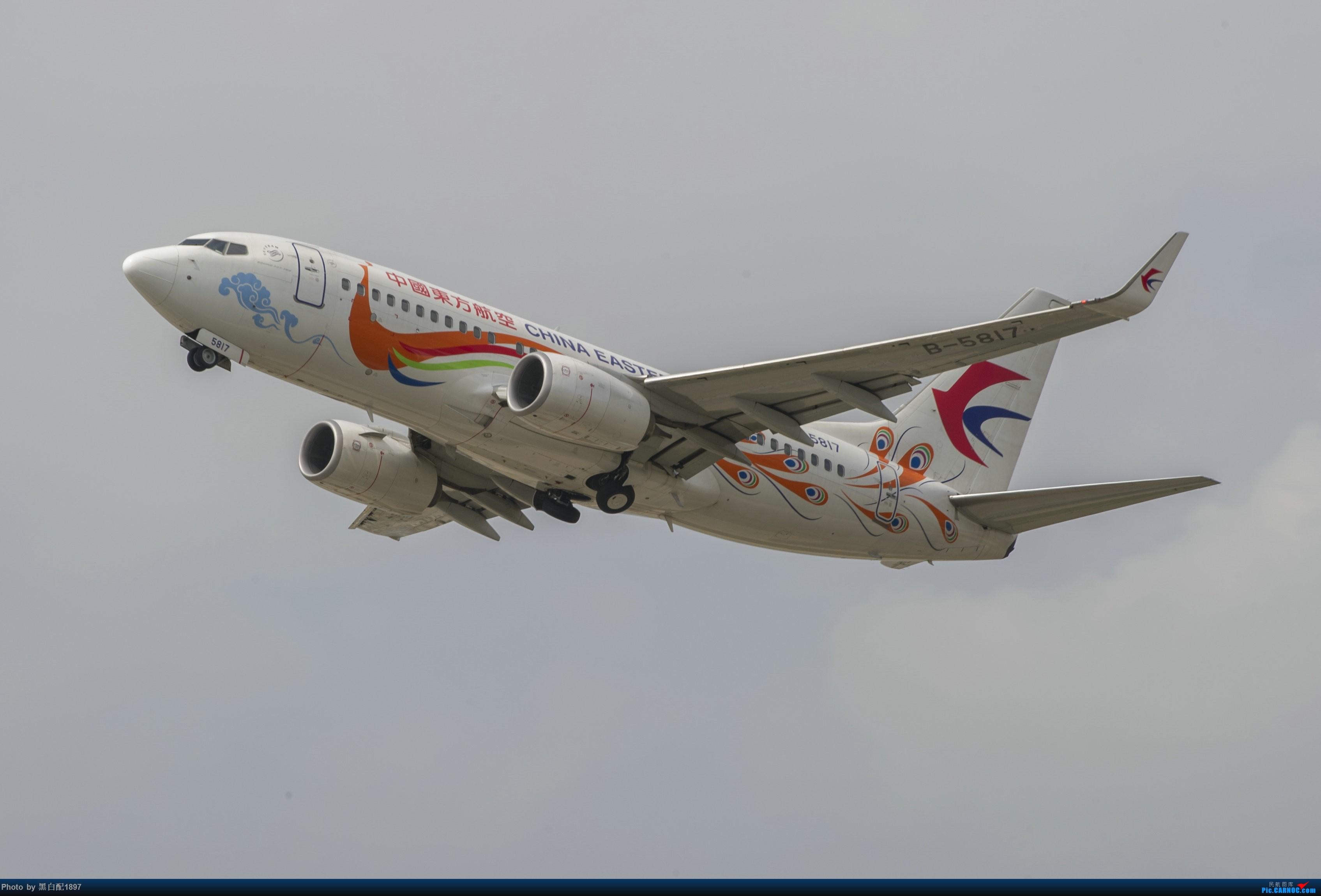 Re:[原创]国庆长水二日游之一 BOEING 737-700 B-5817 中国昆明长水国际机场