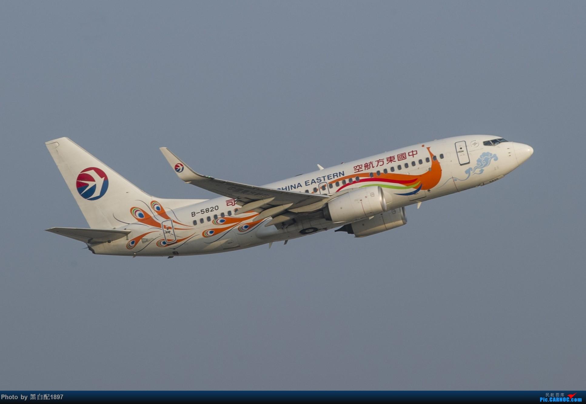 Re:[原创]国庆长水二日游之一 BOEING 737-700 B-5820 中国昆明长水国际机场