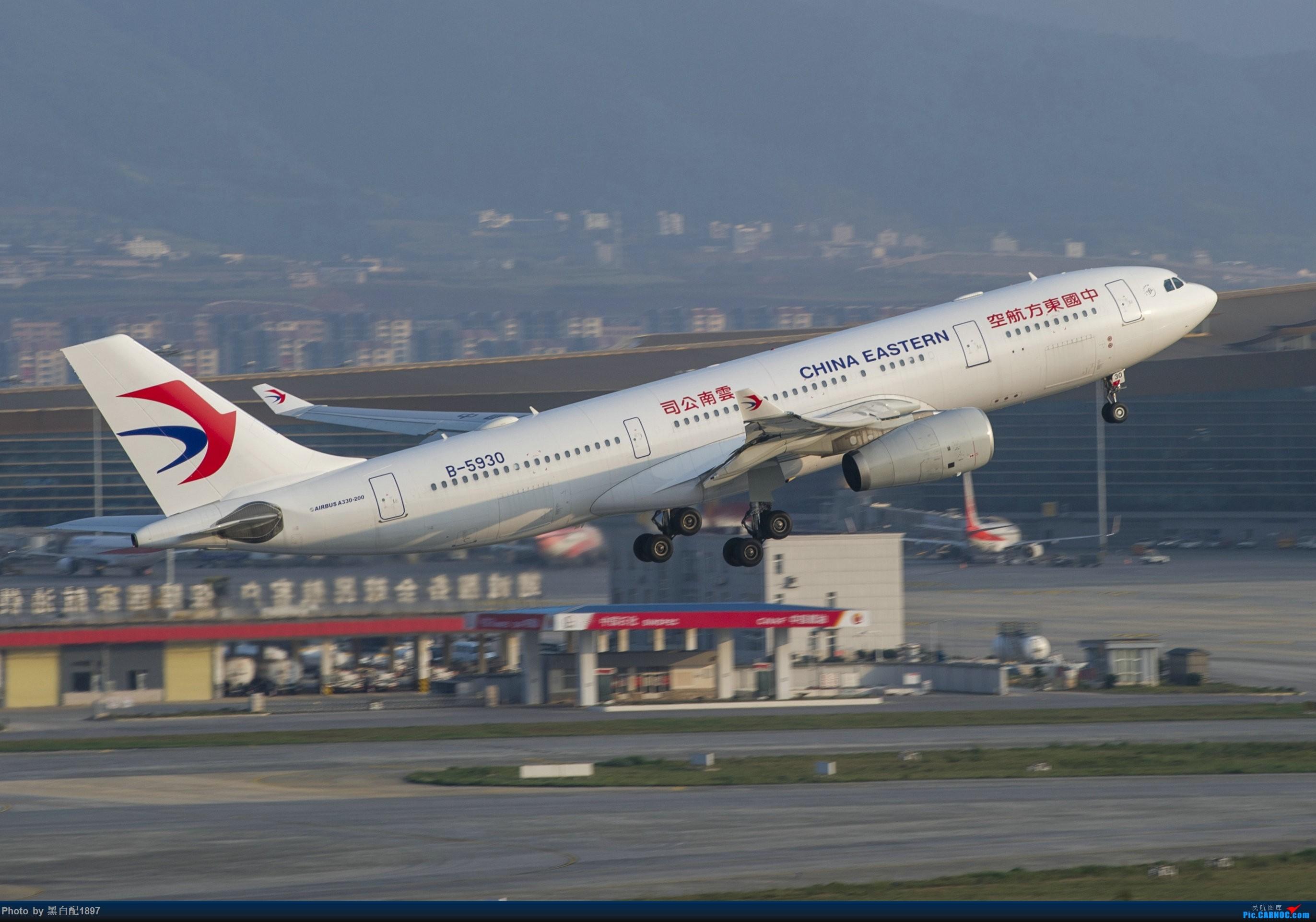 Re:[原创]国庆长水二日游之一 AIRBUS A330-200 B-5930 中国昆明长水国际机场