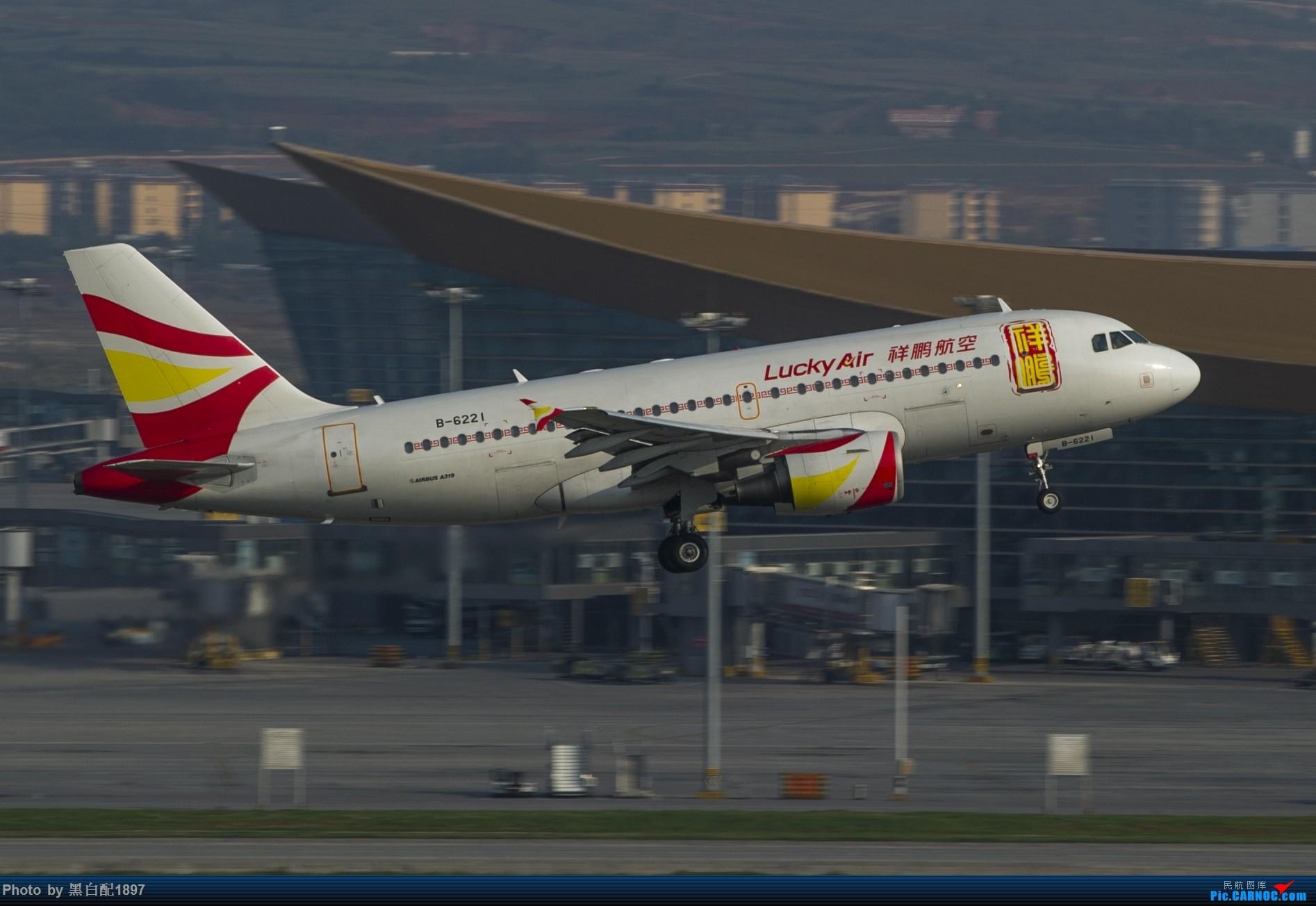 Re:[原创]国庆长水二日游之一 AIRBUS A319-100 B-6221 中国昆明长水国际机场
