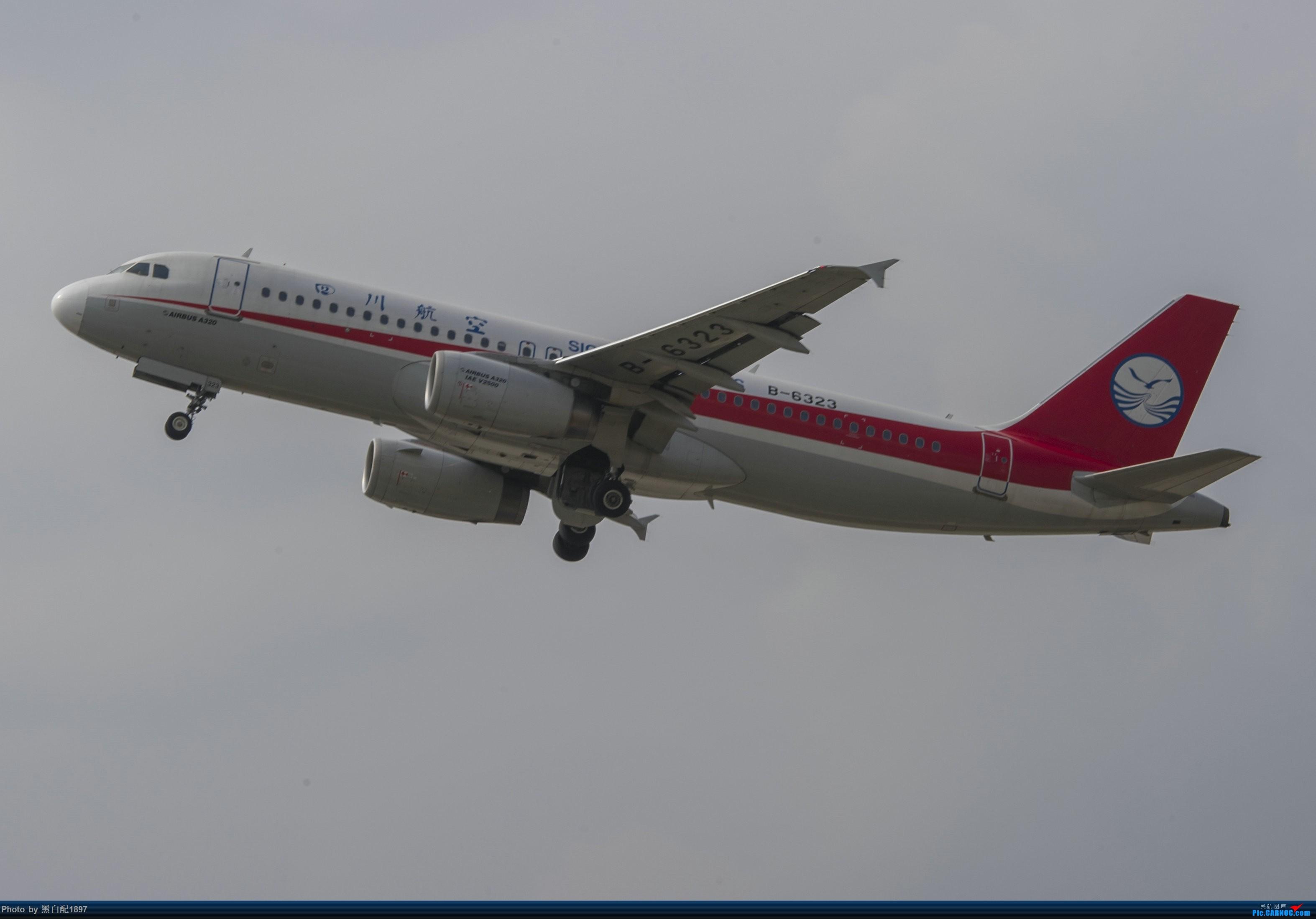 Re:[原创]国庆长水二日游之一 AIRBUS A320-200 B-6323 中国昆明长水国际机场