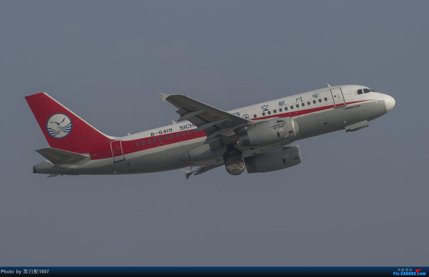 Re:[原创]国庆长水二日游之一 AIRBUS A319-100 B-6419 中国昆明长水国际机场