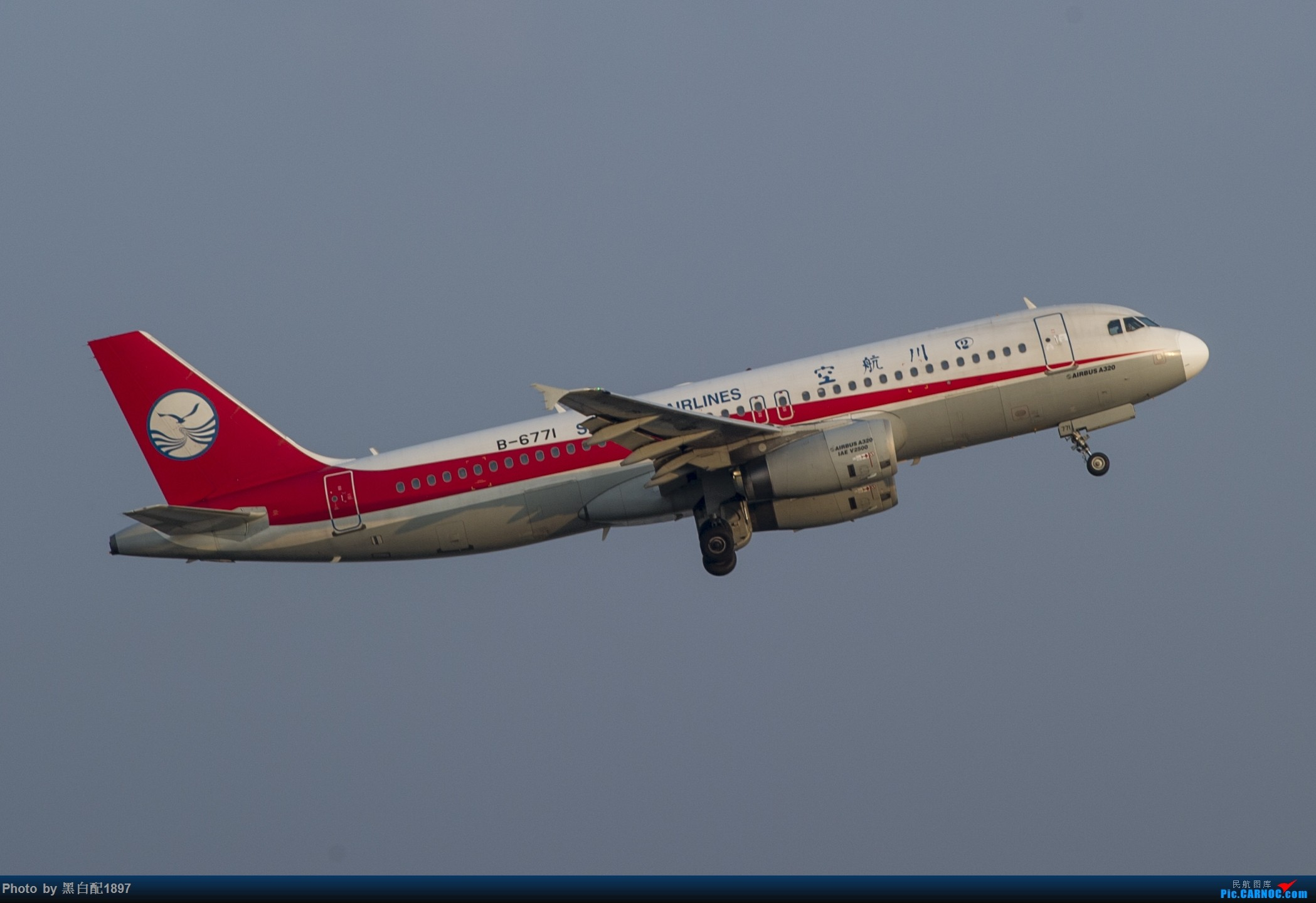 Re:[原创]国庆长水二日游之一 AIRBUS A320-200 B-6771 中国昆明长水国际机场