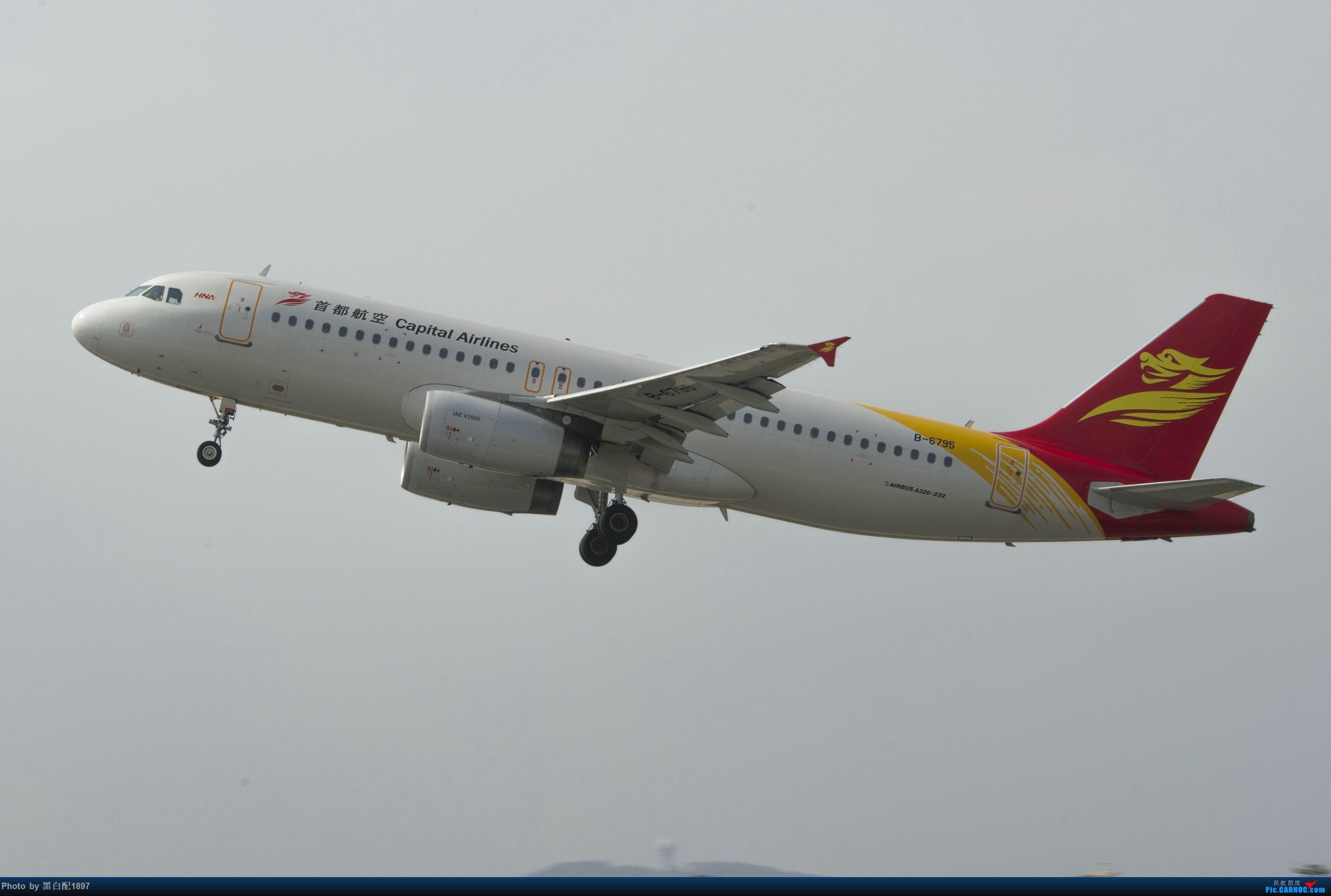 Re:[原创]国庆长水二日游之一 AIRBUS A320-200 B-6795 中国昆明长水国际机场