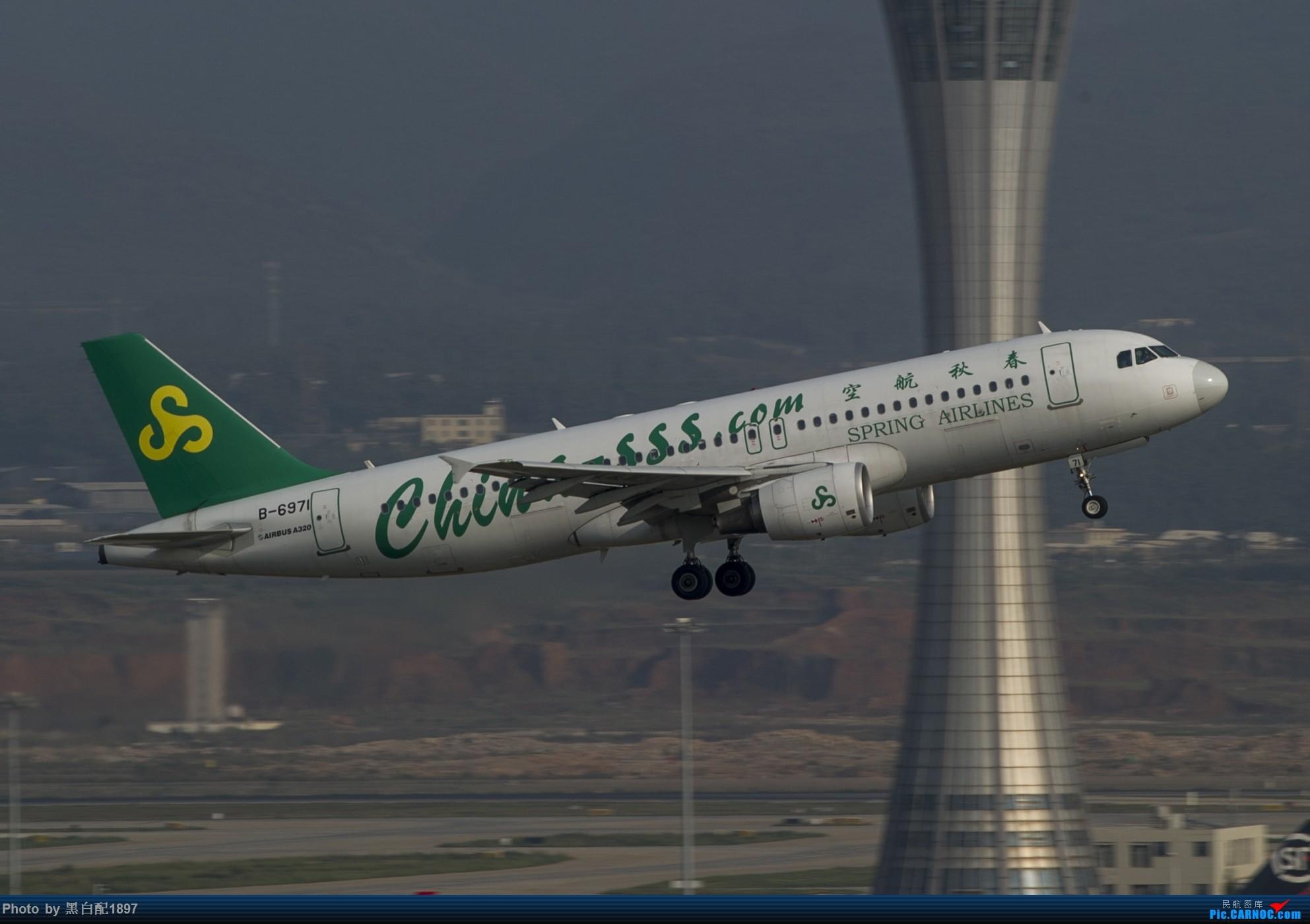Re:[原创]国庆长水二日游之一 AIRBUS A320-200 B-6971 中国昆明长水国际机场
