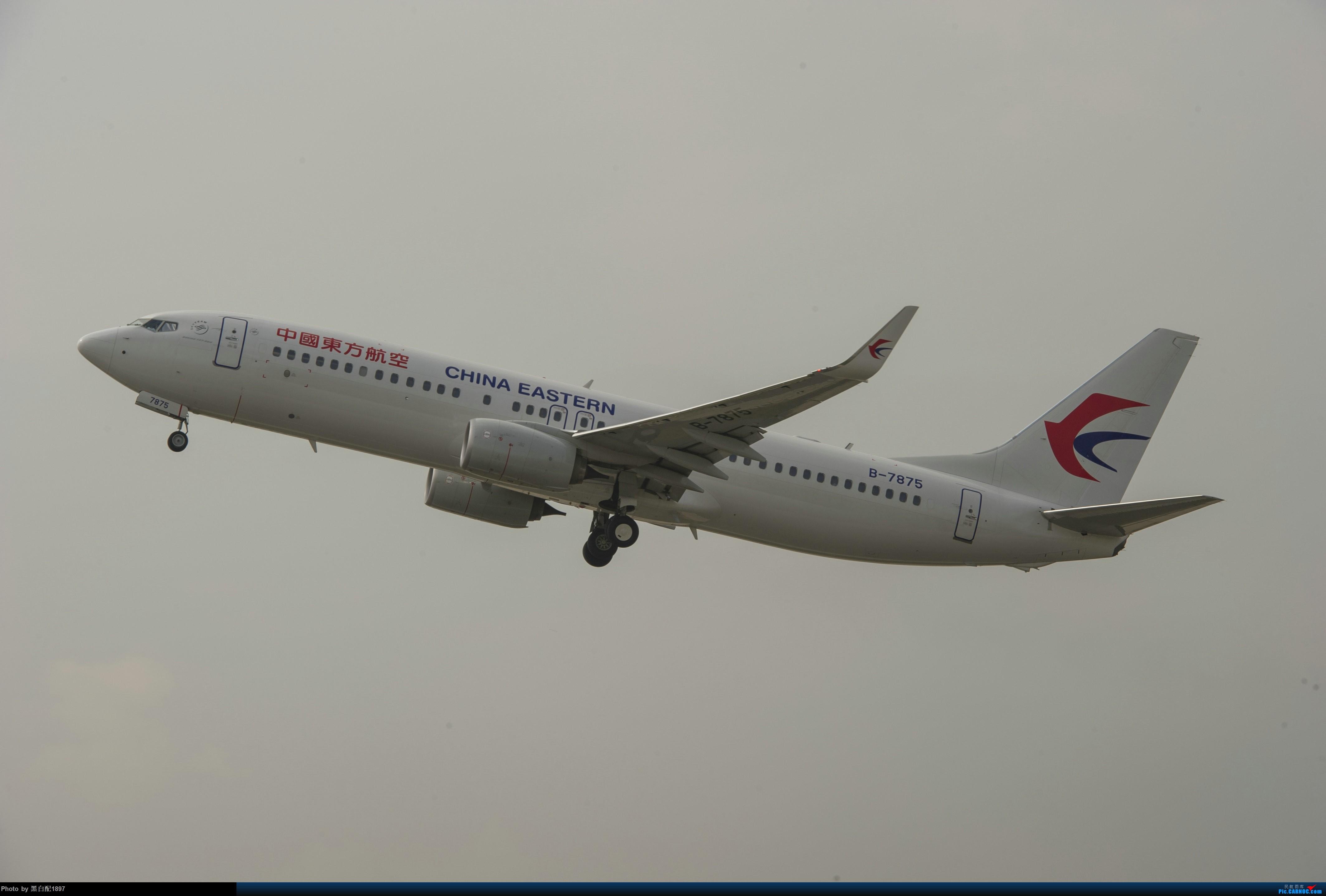Re:[原创]国庆长水二日游之一 BOEING 737-800 B-7875 中国昆明长水国际机场