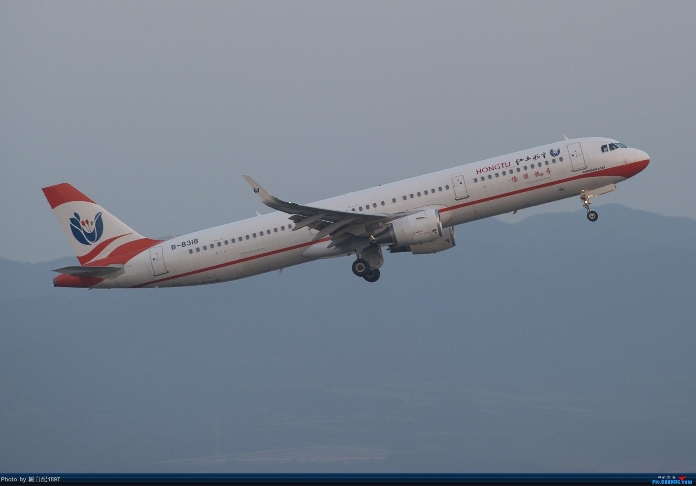 Re:[原创]国庆长水二日游之一 AIRBUS A321-200 B-8318 中国昆明长水国际机场