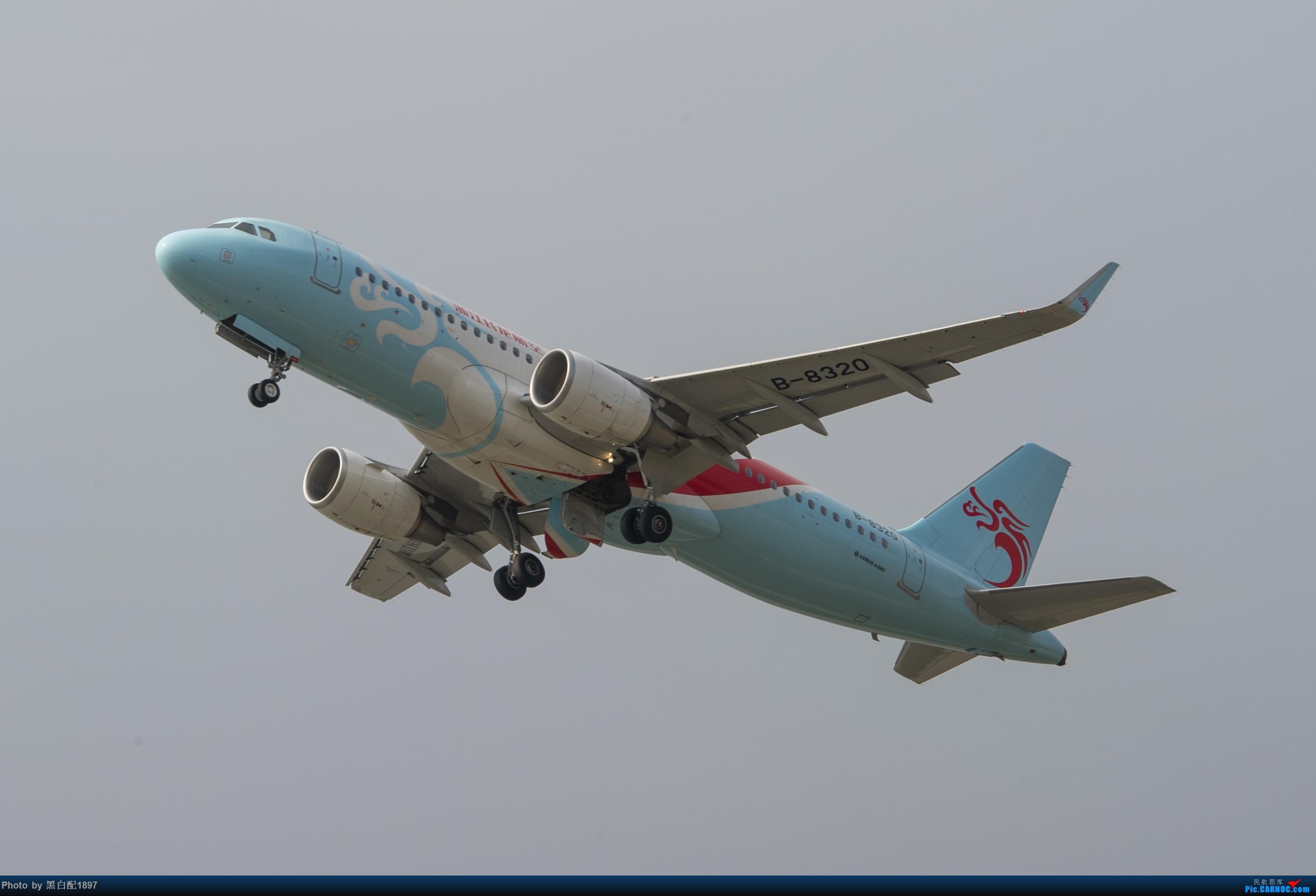 Re:[原创]国庆长水二日游之一 AIRBUS A320-200 B-8320 中国昆明长水国际机场