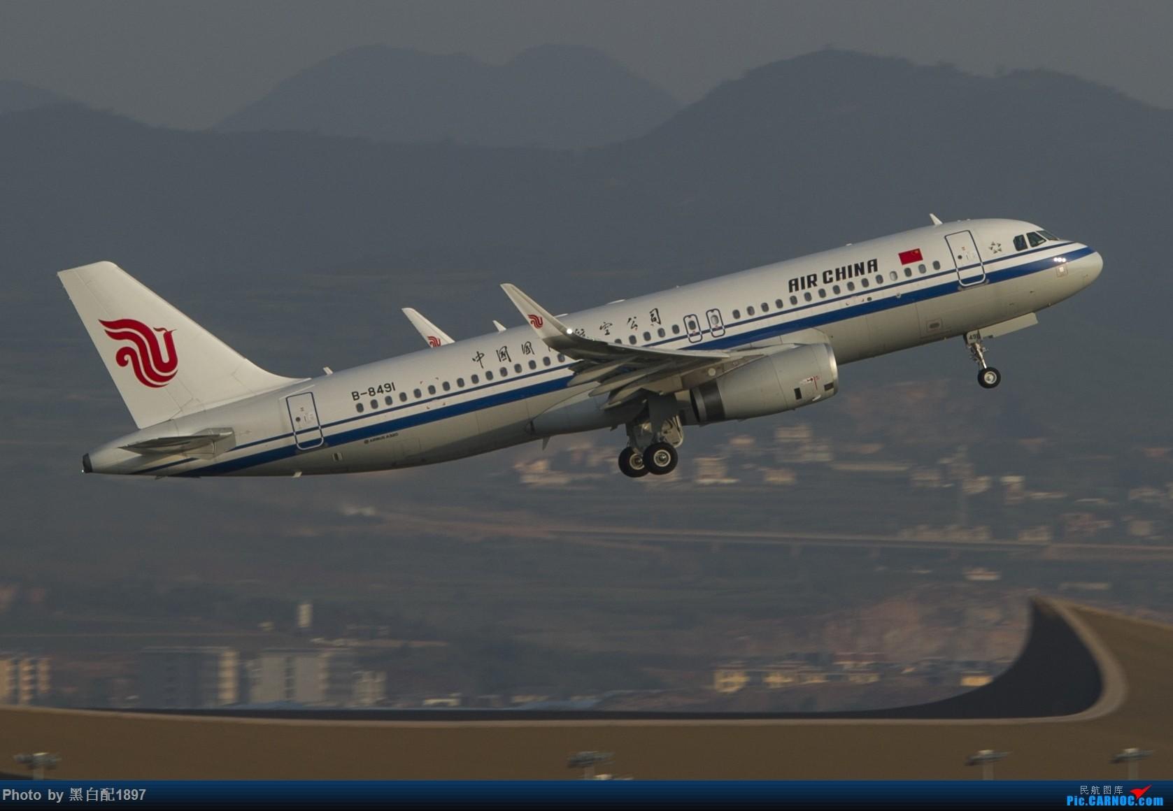 Re:[原创]国庆长水二日游之一 AIRBUS A320-200 B-8491 中国昆明长水国际机场