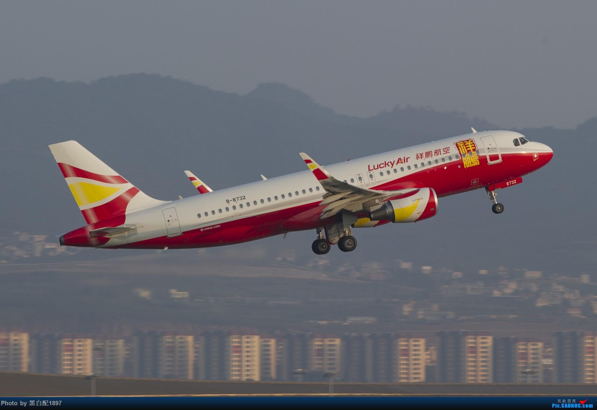 Re:[原创]国庆长水二日游之一 AIRBUS A320-200 B-8732 中国昆明长水国际机场