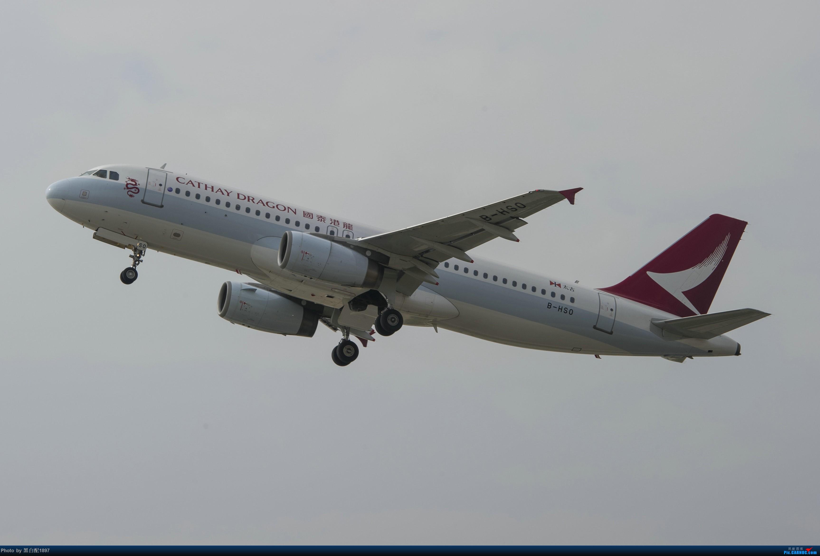 Re:[原创]国庆长水二日游之一 AIRBUS A320-200 B-HSO 中国昆明长水国际机场