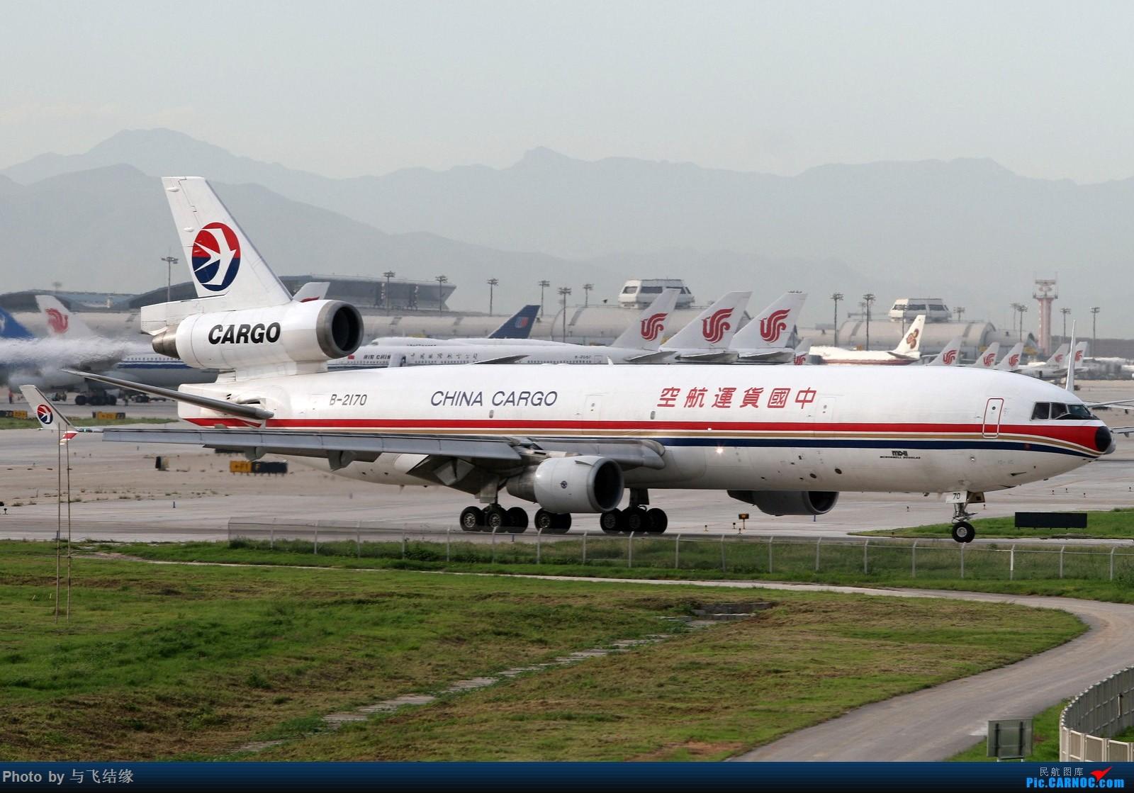 [原创]箱底的老图拿出来回味一下! MD MD-11 B-2170 中国北京首都国际机场