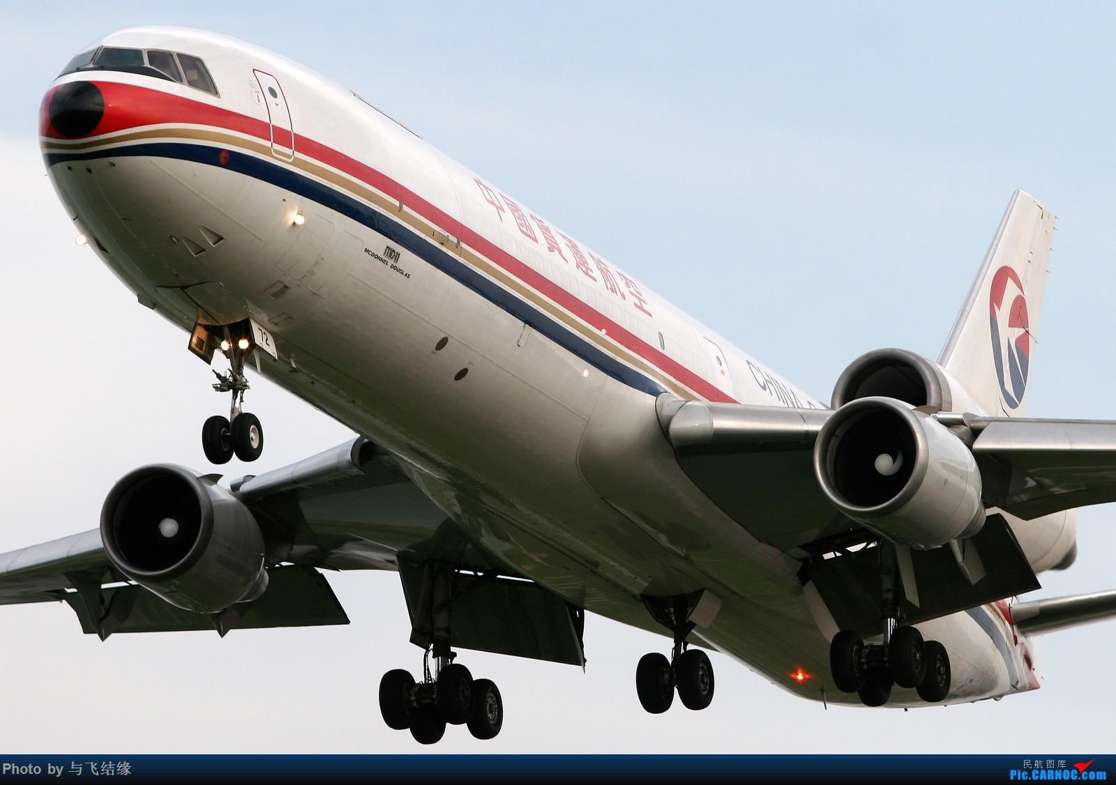 Re:[原创]箱底的老图拿出来回味一下! MD MD-11 B-2172 中国北京首都国际机场