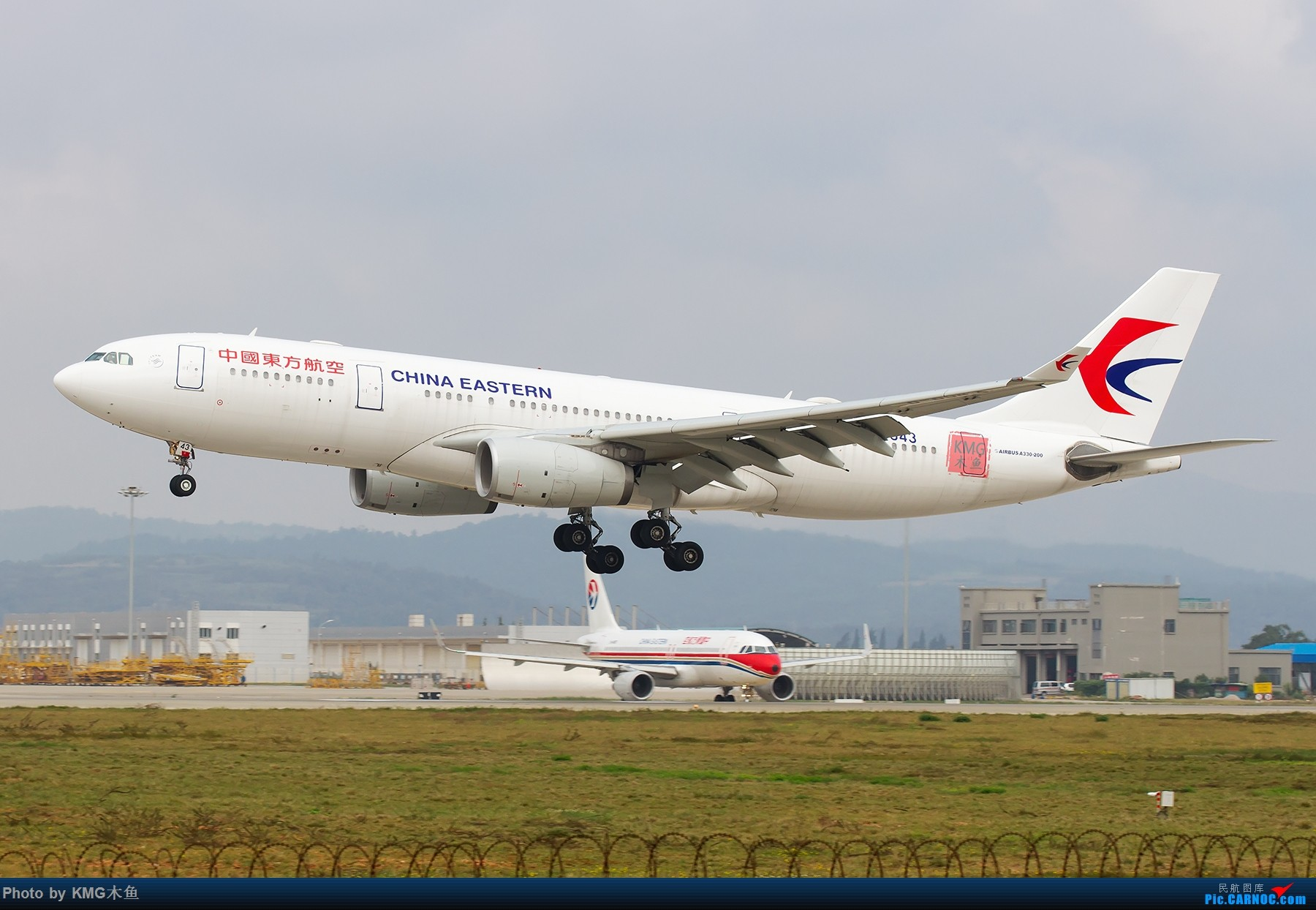 Re:[原创]【昆明长水国际机场—KMG木鱼10.16日拍机】周末拍机,有宽体,有彩绘,少了小伙伴们,独自一人拍机 AIRBUS A330-200 B-6543 中国昆明长水国际机场