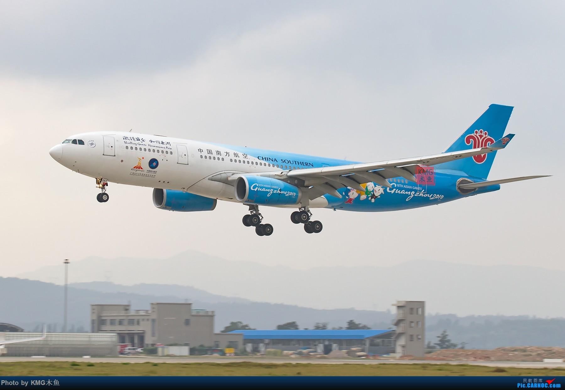 Re:[原创]【昆明长水国际机场—KMG木鱼10.16日拍机】周末拍机,有宽体,有彩绘,少了小伙伴们,独自一人拍机 AIRBUS A330-200 B-6057 中国昆明长水国际机场