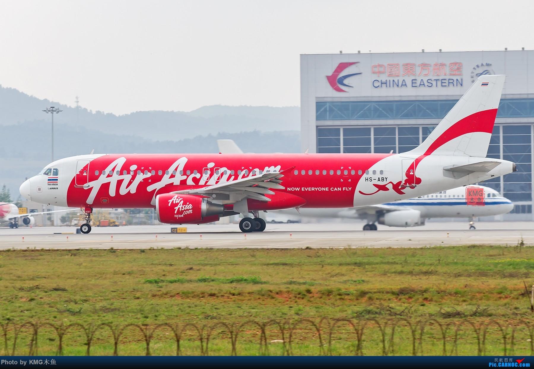 Re:[原创]【昆明长水国际机场—KMG木鱼10.16日拍机】周末拍机,有宽体,有彩绘,少了小伙伴们,独自一人拍机 AIRBUS A320-200 HS-ABY 中国昆明长水国际机场