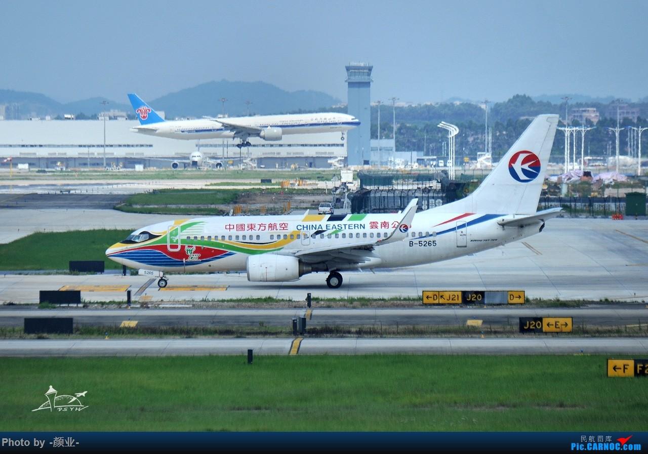 Re:[原创]2011-2016我的打灰机心情[广州] BOEING 737-700 B-5265 中国广州白云国际机场