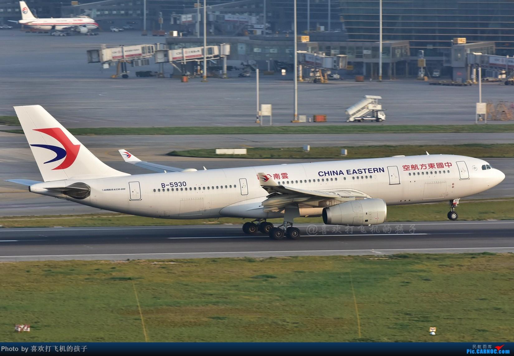 Re:东航云南332,B-5930 AIRBUS A330-200 B-5930 中国昆明长水国际机场