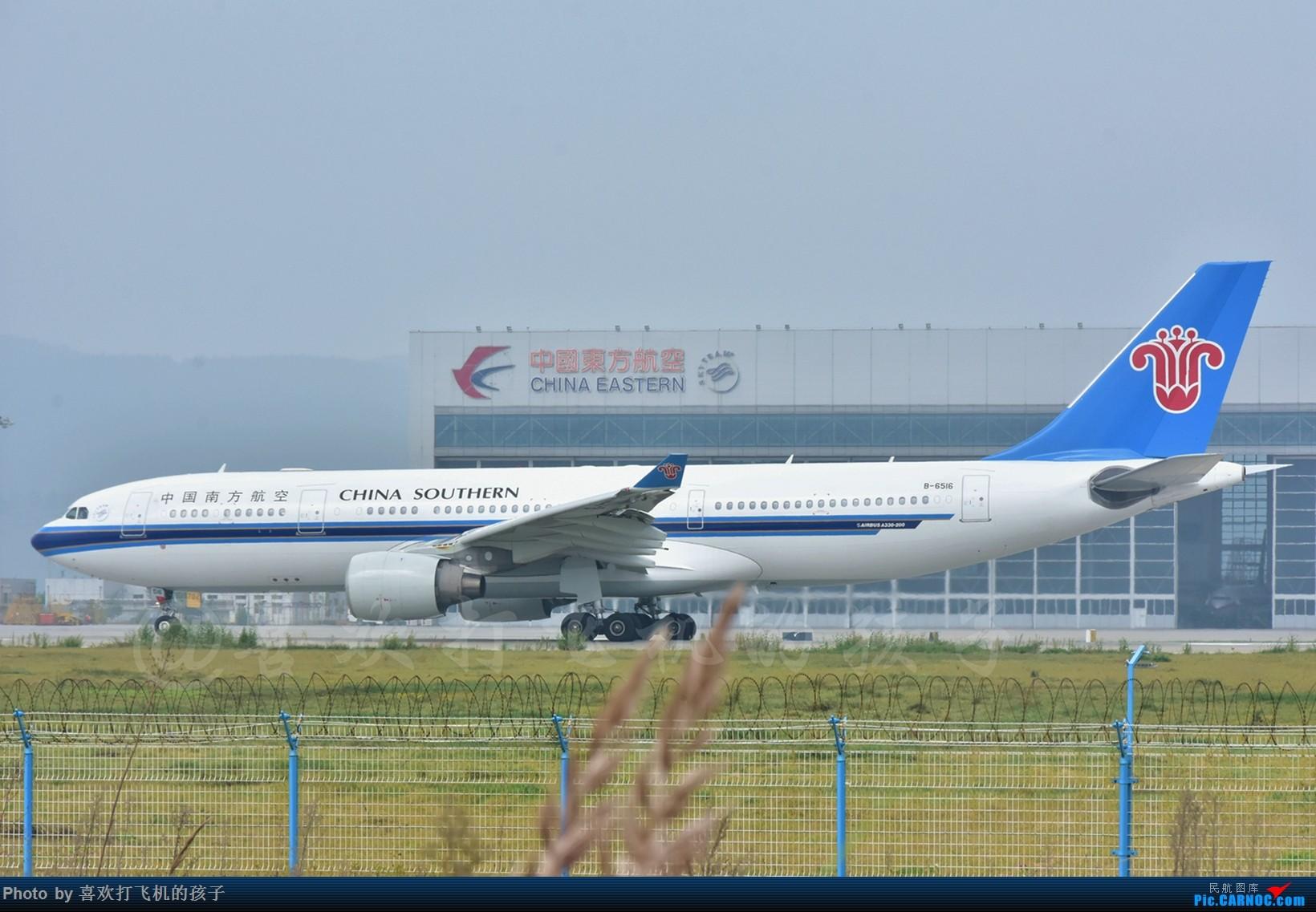 Re:[原创]KMG 南航757-200 B-2812 AIRBUS A330-200 B-6516 中国昆明长水国际机场