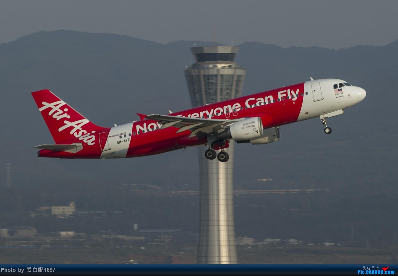 [原创]国庆长水二日游之二 AIRBUS A320-200 9M-AFF 中国昆明长水国际机场
