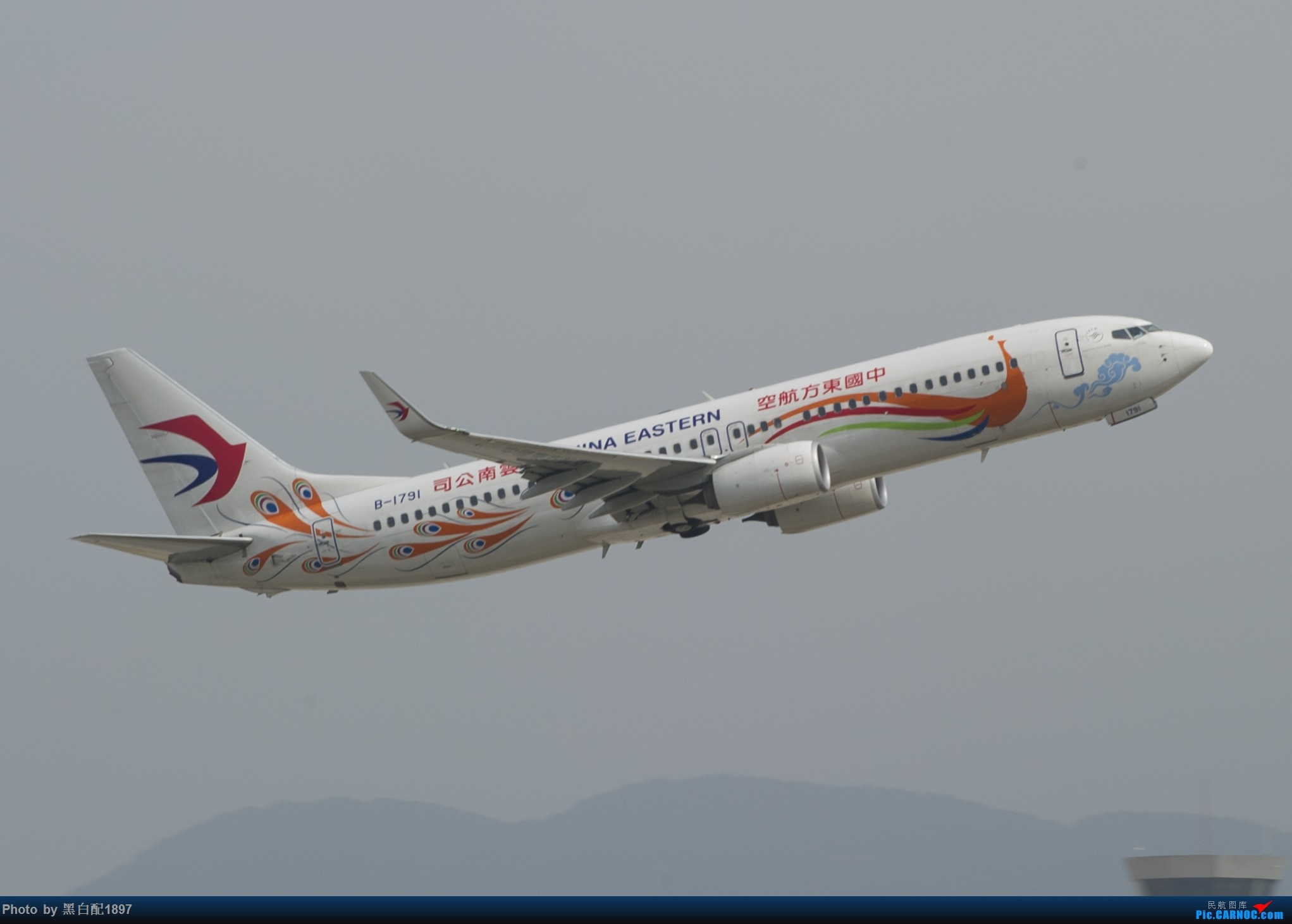 Re:[原创]国庆长水二日游之二 BOEING 737-800 B-1791 中国昆明长水国际机场
