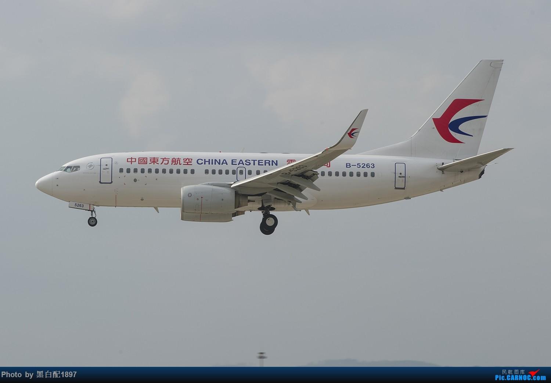 Re:[原创]国庆长水二日游之二 BOEING 737-700 B-5263 中国昆明长水国际机场