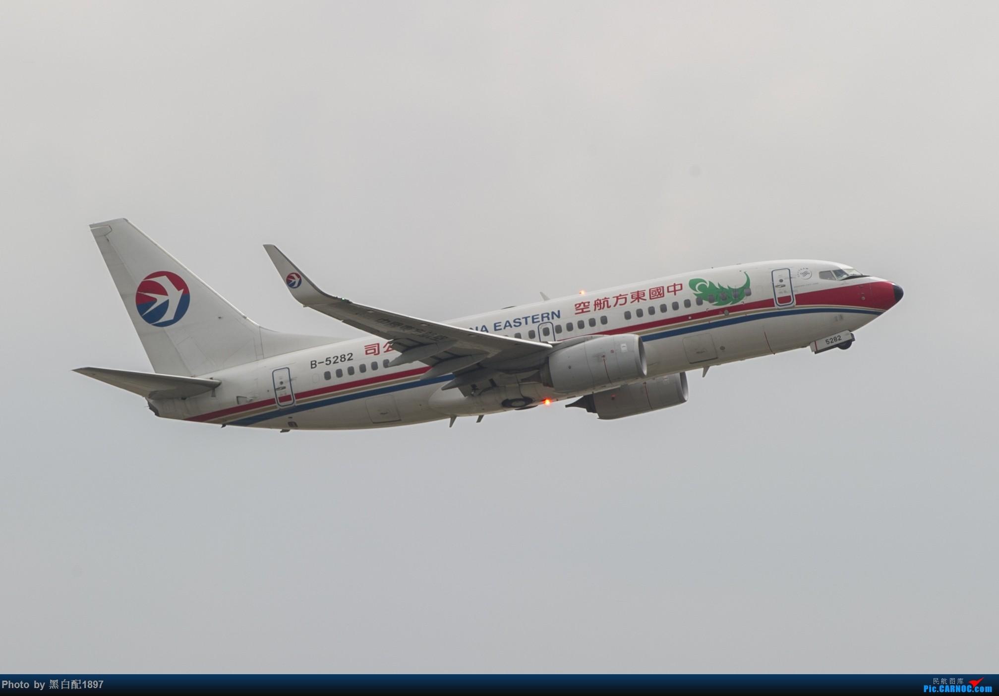 Re:[原创]国庆长水二日游之二 BOEING 737-700 B-5282 中国昆明长水国际机场