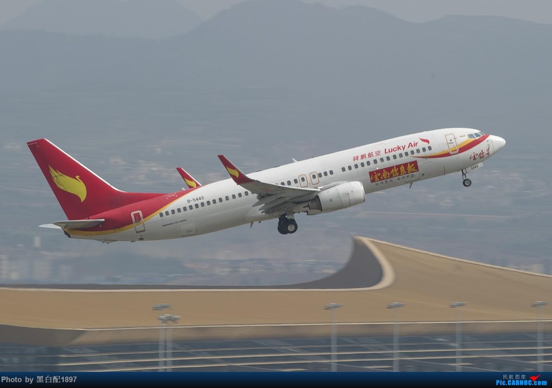 Re:[原创]国庆长水二日游之二 BOEING 737-800 B-5449 中国昆明长水国际机场