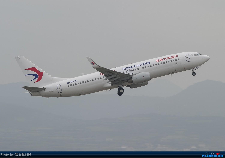 Re:[原创]国庆长水二日游之二 BOEING 737-800 B-5515 中国昆明长水国际机场