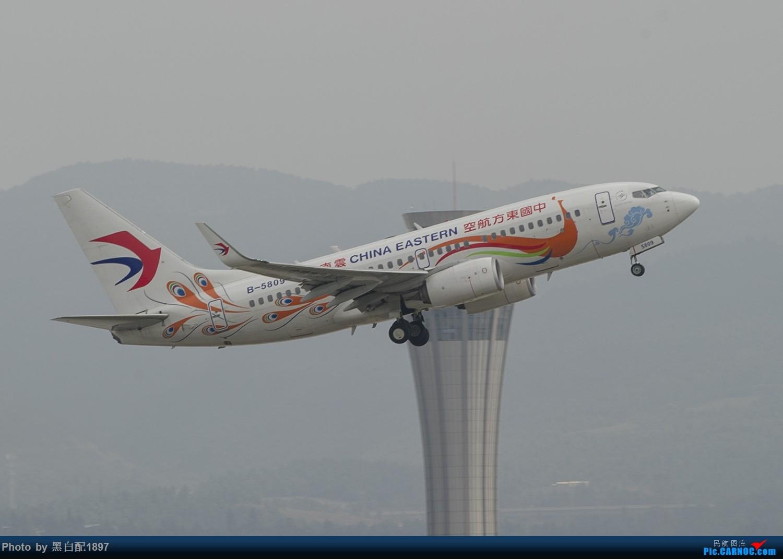 Re:[原创]国庆长水二日游之二 BOEING 737-700 B-5809 中国昆明长水国际机场