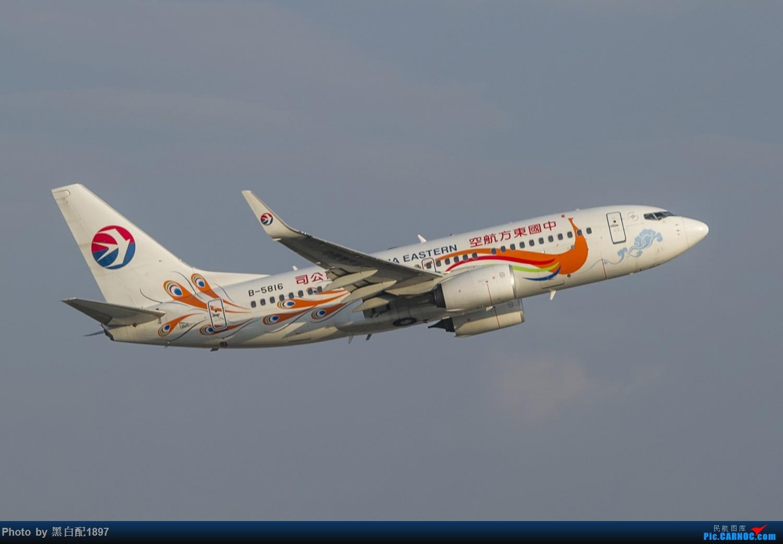 Re:[原创]国庆长水二日游之二 BOEING 737-700 B-5816 中国昆明长水国际机场
