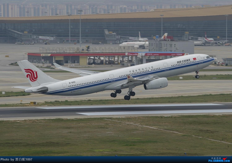 Re:[原创]国庆长水二日游之二 AIRBUS A330-300 B-6101 中国昆明长水国际机场