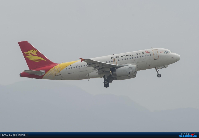 Re:[原创]国庆长水二日游之二 AIRBUS A319-100 B-6182 中国昆明长水国际机场