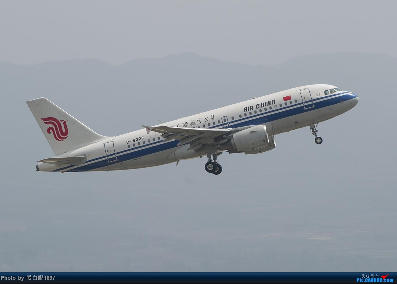 Re:[原创]国庆长水二日游之二 AIRBUS A319-100 B-6226 中国昆明长水国际机场