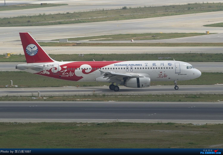 Re:[原创]国庆长水二日游之二 AIRBUS A320-200 B-6719 中国昆明长水国际机场