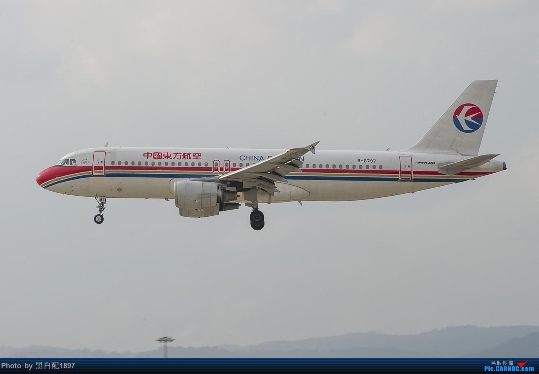 Re:[原创]国庆长水二日游之二 AIRBUS A320-200 B-6797 中国昆明长水国际机场